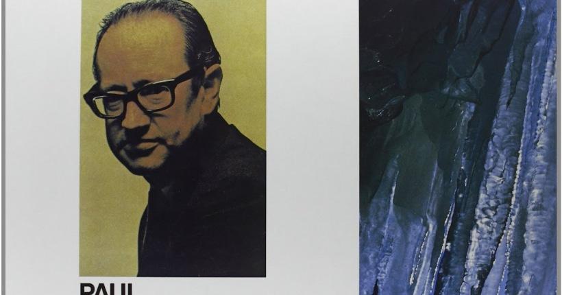 Paul Desmond - summertime 01